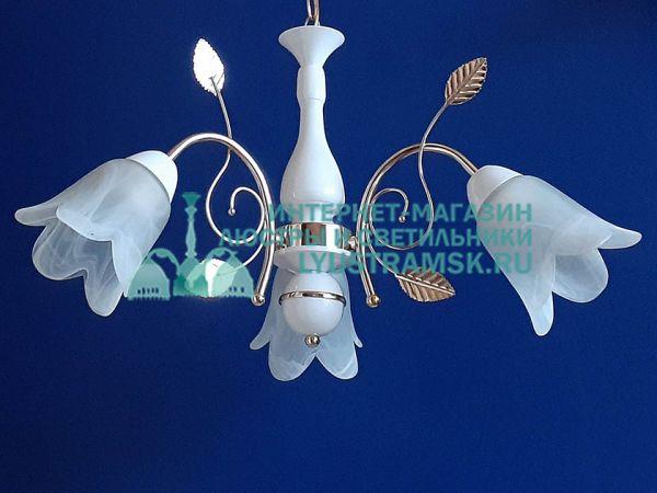 Люстра подвесная  LyustraMsk ЛС 359 на 3 рожка белый/золото
