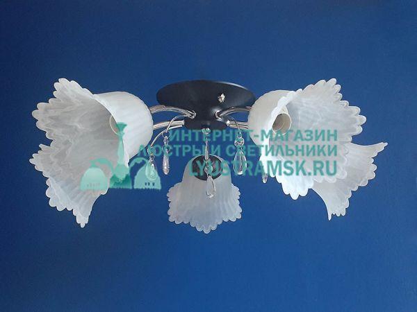 Люстра потолочная LyustraMsk ЛС 677 на 5 рожков черный хром
