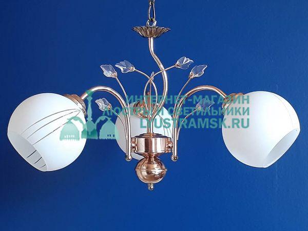 Люстра подвесная LyustraMsk ЛС 151 на 3 рожка, золото
