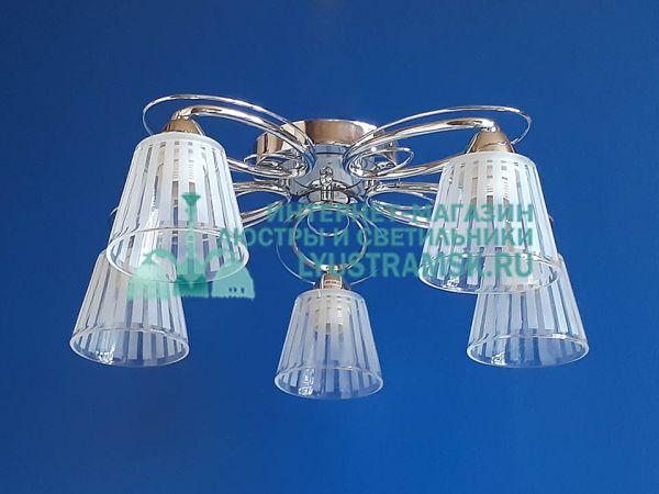 Люстра потолочная  LyustraMsk ЛС 624 на 5 рожков  хром
