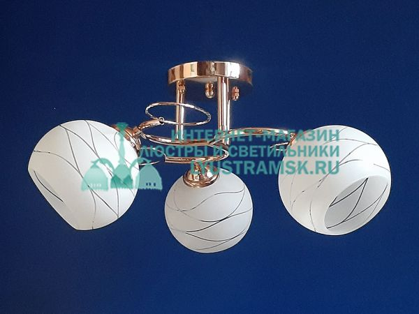 Люстра потолочная LyustraMsk ЛС 058 на 3 плафона, золото