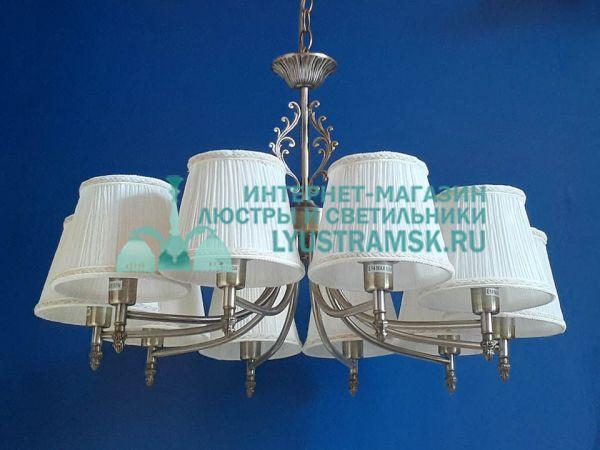 Люстра подвесная LyustraMsk ЛС 713 на 10 рожков бронза