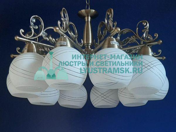 Люстра подвесная LyustraMsk ЛС 777 на 10 рожков бронза