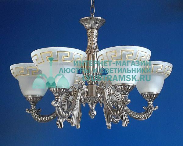 Люстра подвесная LyustraMsk ЛС 791 на 6 рожков бронза