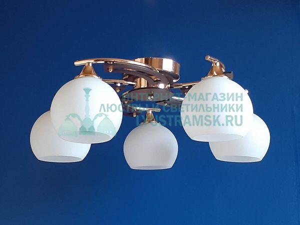 Люстра потолочная LyustraMsk ЛС 528 на 5 рожков, золото