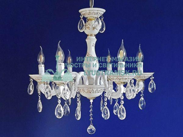 Люстра подвесная LyustraMsk ЛС 762 на 6 рожков, керамика