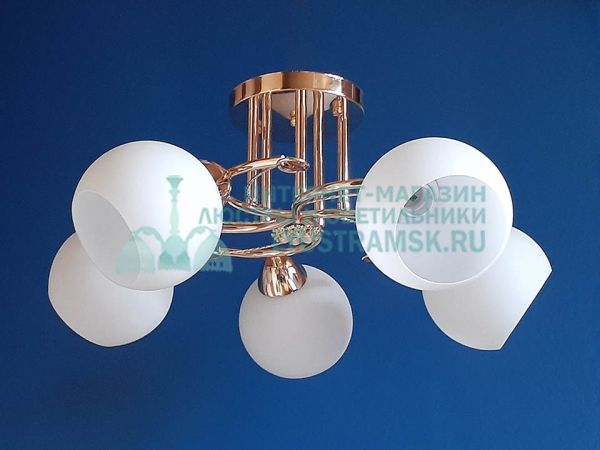 Люстра потолочная LyustraMsk ЛС 539 на 5 плафонов золото