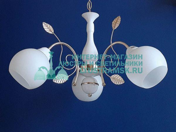 Люстра подвесная LyustraMsk ЛС 358 на 3 рожка, белый/золото