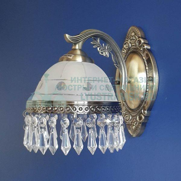Светильник настенный ЛС 002 на 1 рожок LyustraMsk Анжелика, бронза