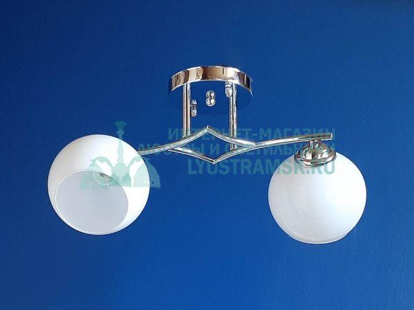 Люстра потолочная LyustraMsk ЛС 700 на 2 плафона, хром
