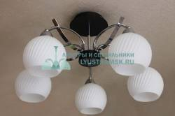 Люстра потолочная TinKo ЛС 554 на 5 рожков, черный/хром