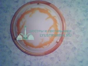 Светильник настенно-потолочный ЛС 276/2 D-40