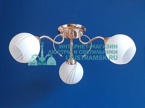 Люстра потолочная LyustraMsk ЛС 537 на 3 рожка, золото