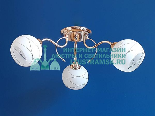 Люстра потолочная LyustraMsk ЛС 540 на 3 рожка, золото