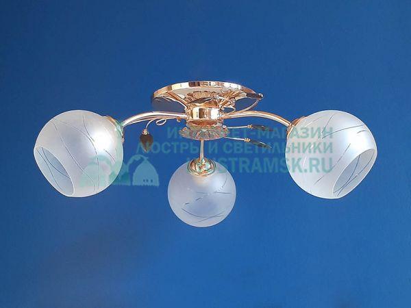Люстра потолочная LyustraMsk ЛС 546 на 3 рожка, золото