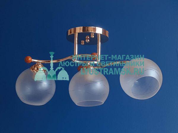 Люстра потолочная LyustraMsk ЛС 548 на 3 рожка, золото