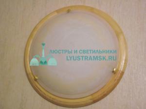 Светильник настенно-потолочный ЛС 283/2 D-40