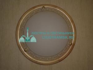 Светильник настенно-потолочный LyustraMsk ЛС 285 на 2 лампы D-40