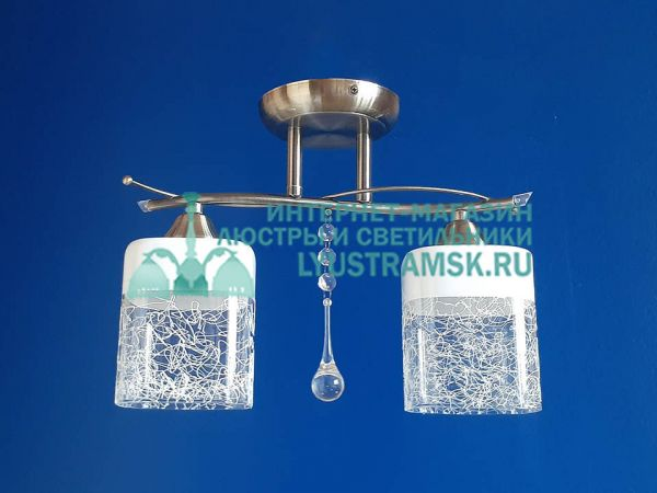 Люстра потолочная LyustraMsk ЛС 323 на 2 плафона, бронза